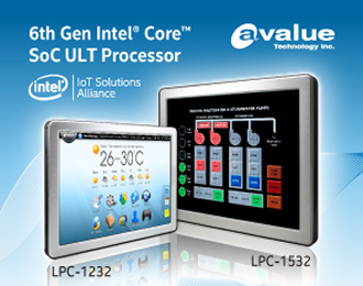 Level-up panel PC to catch the trend of IoT
