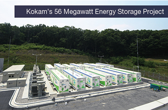 56MW energy storage project features lithium NMC energy storage system
