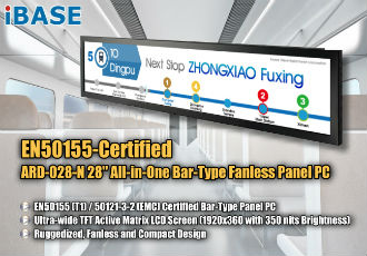 All-in-one bar type fanless panel PC