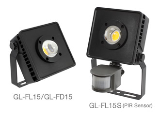 15W outdoor flood lights features motion detection capability