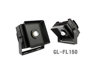 150W LED floodlight features over 16,000lm