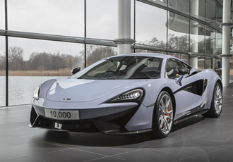 McLaren races to the top spot with production of 10,000th car
