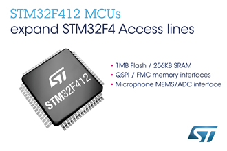 STM32 MCUs now available in small memory sizes