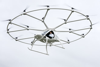 'World's first' personal aerial vehicle