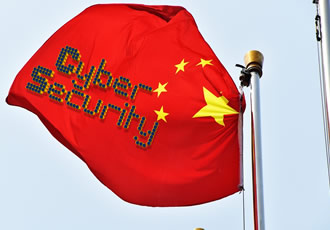 How China's cyber security law is threatening innovation