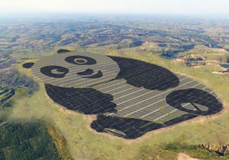 Panda power! Is this the world's cutest solar plant?