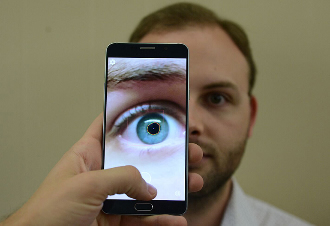 Brightlamp smartphone app diagnoses concussions