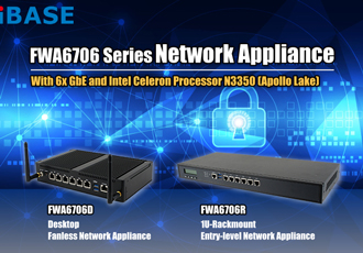 Network appliance ensures rapid and stable deployment
