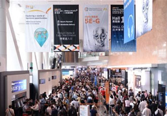 Virtual reality, drones and startups at HKTDC 2017
