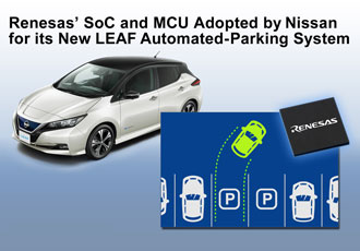 Chips chosen for Nissan LEAF automated parking system