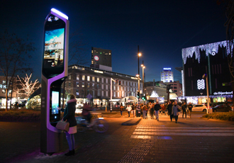 Smart city interactive kiosks launched in The Netherlands