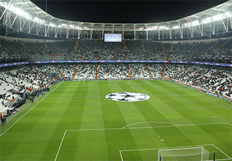 AFR to provide added security for Champions League final