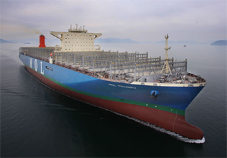 World's largest container ship built using 3D