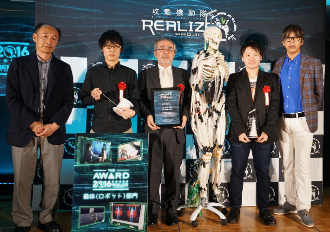 Tokyo Tech receives Ghost in the Shell Realize Project award