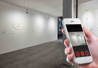 Duo give lighting designers app-based control of beam shape