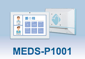 Touchscreen PC, compliant with IEC 60601-1 for medical equipment