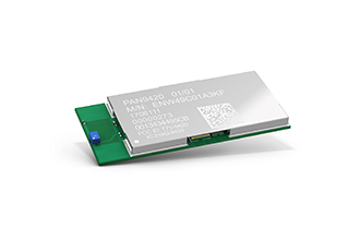 WiFi module for highly integrated and cost-effective applications