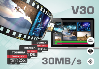 Video Speed Class 30 microSDXC cards unveiled at MWC