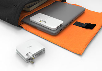 Duo develop the world's thinnest laptop charger
