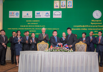 Meeting Cambodia's rapidly growing electricity demand
