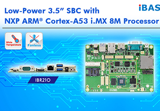 Low power SBC with advanced media processing capabilities
