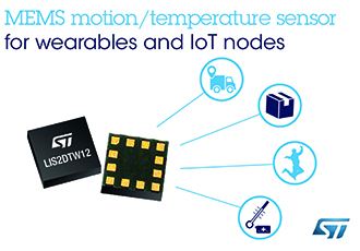 MEMS chip combines accelerometer with temperature sensor