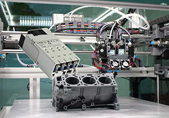 Configurable PSU for industrial robotic applications