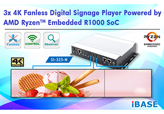 Fanless digital signage player powered by AMD Ryzen SoC
