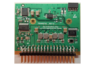 Automotive audio amplifier in class AB form-factor reference design