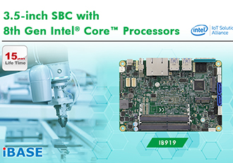Single board computer offers greater performance