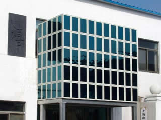 Solar films enable green building solution
