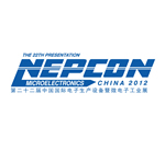 NEPCON China to Host First Edition at Shanghai World Expo Exhibition & Convention Center in 2012