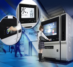Zytronic develops customised, large format, heavy duty touch sensing solution for advanced vending machines