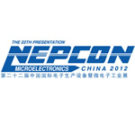 NEPCON China 2012 Is a Resounding Success as Emerging Segments Take Center Stage