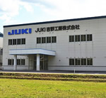 Juki to Host Tour of Manufacturing Facilities in Akita, Japan as Part of 25K Celebration