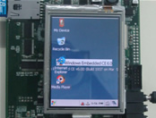 Prices cut for Windows CE 6.0 BSP for PXA270 Development Kit SIRIUS